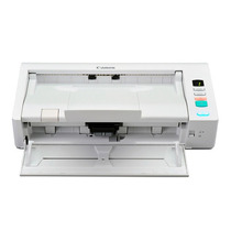 Scanner Canon Dr-m140 600 Ppp Velocidad 40ppm Y 80 Ipm +c+