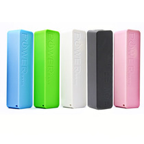 Mayoreo 10 Baterias De Respaldo Power Bank 2600 Mah Qruzh