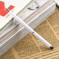 Boligrafo Stylus Lapicero Metalico Para Celular Y Tableta