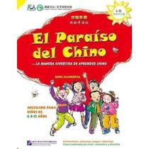 Oferta Curso Paraiso De Chino Libros Tarjetas Ejercicios