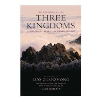 Three Kingdoms: A Historical Novel (eword), Guanzhong Luo