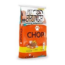 Chop Cachorro 20kgs Pet Brunch