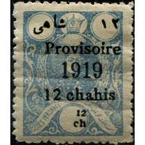 1343 Irán Persia Imperio Otoman 12ch Mint L H 1919