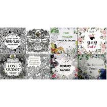 80 Libros Tipo Mandalas Contra Stress