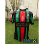 Jersey Palestino De Chile Training Alternativo 2016 Rara ��