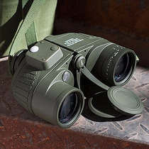 Binoculares 10x50 Telémetro Compás 10x50 Militar Contra Agua