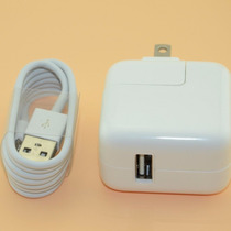 Cargador Para Ipad 2 Ipad 3 Iphone 3 Y 4 Iphone 5 En Caja