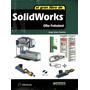 Gran Libro De Solidworks - Gomez / Alfaomega