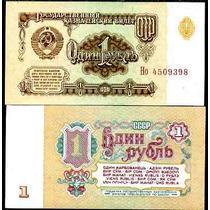 Rusia 1 Ruble 1961