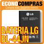 Batería Bl-44jn Para Lg Optimus Black Original 100% Nueva