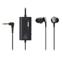 Audio-technica Ath-anc33is Quietpoint Activo Noise Cancel