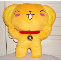 Sakura Card Captor Peluche Kero Anime Cosplay Regalo