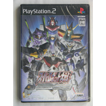 Super Robot Taisen: Scramble Commander Vv4