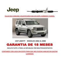 Caja Direccion Hidraulica P/bomba Cremallera Jeep Liberty