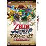 Nintendo 3ds Zelda Hyrule Warriors Legends Premium Box Nueva