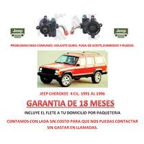 Bomba Licuadora Direccion Hidraulica Jeep Cherokee 4 Cil Au1