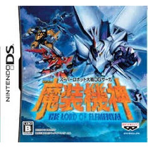 Super Robot Wars Og Saga Masou Kishin The Lord Of Elemental