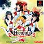 Playstation Ps1 Eberouge 2 Anime Game Japones Amor Romance