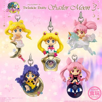 Twinkle Dolly Sailor Moon Vol. 3 Coleccionalas Duel Zone