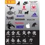 Calcomanias Stickers Decorativos