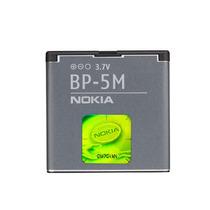 Bateria Para Celular Bp-5m Nokia 5610 5700 6110 6500 7390