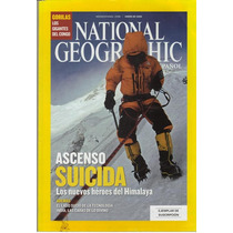 National Geographic En Español, Maa