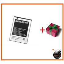 Bateria Samsung Galaxy Ace S5830 S5838 S5660 S5670 I569 I579