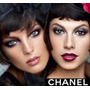 #1 Mascara Rimel Chanel Pesta�as Ojos Maquillaje Sombras Au1
