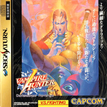 Vampire Hunter Sega Saturn Japones