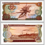 Billete Corea Del Norte 10 Won (1978) Dmm