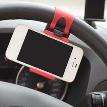 Soporte Para Celular Universal Volante Auto