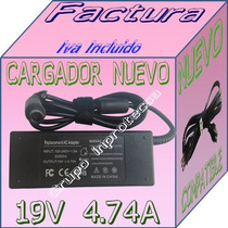 Cargador Hp All In Ms230la Ms226la Ms228la Dmm