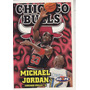 1997-98 Hoops Series 2 Michael Jordan Bulls
