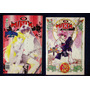 Mixx Zine Sailor Moon Super S & Guerreras Magicas Paquete 3