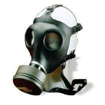 Mascara Antigás Israelí Filtro Incluido Manguera Sellada