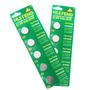 Paquete 5 Pilas Bateria Cr1620