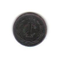 1 Centavo 1912 México Presidente Francisco I. Madero - Vbf