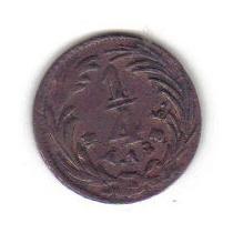 1/4 De Real 1835 Mexico Antonio López De Santa Anna- Hm4