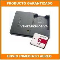 Cargador Bc-csgb Bateria Np-bg1camara Sony Dsc-h10 Dsc-h20