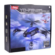 Drone Syma X5c Quadcopter 2.4ghz 2.0mp Hd Camera Ufo 4 Motos