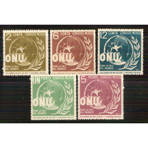 1946 Mèxico Onu Serie Ordinaria 5 Sellos Mint Nh.