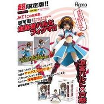 Figura Figma Suzumiya Haruhi (figma Sp#001)