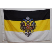 Bandera De Imperio Ruso Aguila 150x90cm Seleccion Pais Rusia