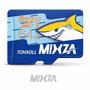 Memoria Micro Sd 64gb - Uhs-1 Classe 10 - R80mb - W30mb