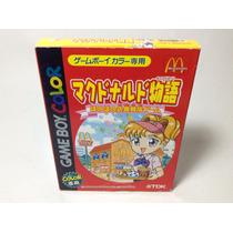 Mcdonalds Monogatari: Honobono Tenchou Ikusei Gameboy Color