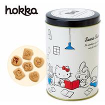 New Hello Kitty Galletas Keroppi Badtz Purin Sanrio Japon