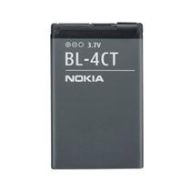 Bateria Nokia 5310 6600 7210 7310 X3 Shift Original Bl-4ct