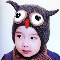 Adorable Gorro Tejido Con Bufanda Para Bebe: Buho Sabio
