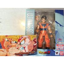 Gohan Ultimate Sh Figuarts Dragon Ball Z Goku Vegeta Bandai
