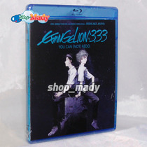 Evangelion 3.33 You Can (not) Redo Blu-ray En Español Latino